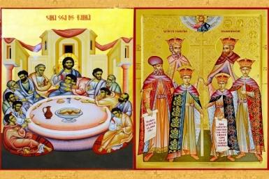 2014 – Solemn Eucharistic year