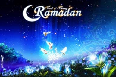 Ramadhan (رمضان)