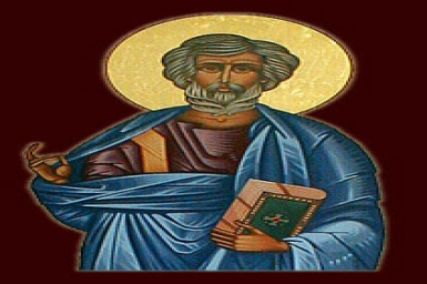 St. Matthias - Apostle (May 14)