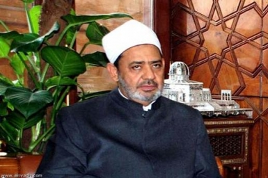 Pope Francis' letter to the Imam of al-Azhar