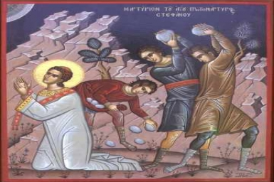 Saint Stephen, first martyr