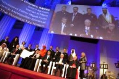 KAICIID Global Interfaith Forum goes into second day in Vienna
