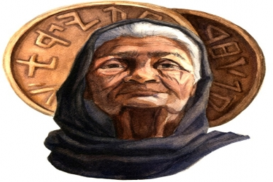 The coins of the poor Widow: Gospel by pictures of Sunday XXXII in Ordinary Time (11-Nov-2012)