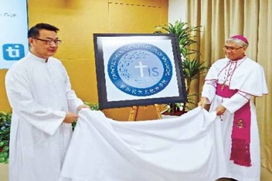 Theology institute to launch Chinese programme